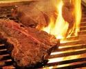 【ブース席確約】 オーストラリア和牛サーロインステーキコース(※偶数名様のみ可能)