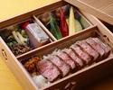 神戸ビーフサーロインステーキ弁当(デリバリー)