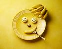 """【早期予約限定プラン】ランチ&デザートブッフェ""""Happy Yellow Hunt """""""