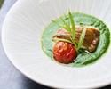 【Lunch 7/17~】炉ランチ 前菜、魚料理、肉料理、デザート+サラダバー全5品 乾杯アルコール付き