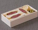 【For dinner period】 Special Beef Steak Sandwich (TAKE-AWAY)