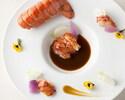 【Wメインと野菜を食べつくすランチコース】Degustation de Legume