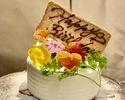 誕生日ケーキプレート
