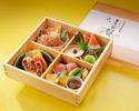 季節のお子様メニュー【玉手箱】¥3300