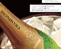 【平日限定・シャンパンをお好きなだけ】デザートは10種、日替わりメインのパティオランチB
