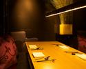 """【個室プラン """"ブラック & ホワイト""""】ウエルカムドリンク付き個室限定ディナー"""