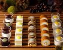 <Adult rate for WEEKDAYS> Sandwich & Dessert Buffet: Chestnut&Grape