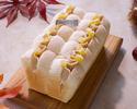 【TAKE OUT】ふんわりマロンクリームパン