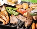 【金土日祝限定】ビアガーデンプラン(90分)+料理3品プラン
