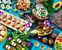 【Web予約限定】ディナーブッフェ Eat up Amadeus!~ハワイアン~(ドリンクフリーフロー付き)
