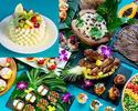 【ケーキ付き!】ディナーブッフェ Eat up Amadeus!~ハワイアン~