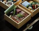 夜 季節の彩り小箱 「ステーキ重楚々」