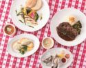 【WEEKEND LUNCH】お魚orお肉 メイン料理選択可!+スパークリングアップルジュース(土日祝限定)