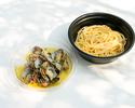 【テイクアウト】アサリのボンゴレビアンコ スパゲッティ Grande