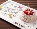 【記念日はホールケーキでお祝い】〜乾杯用ドリンク+前菜・パスタ・肉も魚もWメイン・デザート・コーヒー付き(全5品)〜
