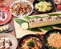 Autumn Lunch Buffet(大人)