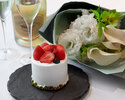 【LUNCH】ANNIVERSARY COURSE