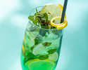 【Limited Optional Drink】 Blissful Non-Alcohol Mojito