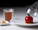 【期間限定】Iro-casane(カサネ) Dessert Course 全9品