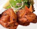 Special Chicken Tikka(2pcs)