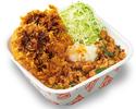 鶏ガパオダブルチキンカツ丼弁当 大盛