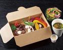 【テイクアウト】牛肉と野菜のブロシェットピラフ スパイシーチーズソース