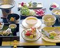 【日本料理】会席コース