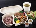 【テイクアウト】ベジランチボックス  スパイシービーンズスープとフムスで食べるサラダ