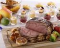 【19:00予約限定】モンマルトルサマーディナーブッフェ~シェフが目の前で切り分ける伝統のローストビーフをお好きなだけ~