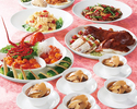 【個室宴会】ふかひれ、鮑、豪華食材を贅沢に使用した永宝席 選べる1ドリンクorフリードリク