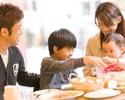 ≪平日限定★夏休みプラン・幼児≫選べるメイン料理&ブッフェ料理[ソフトドリンク飲み放題付き]