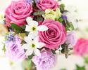 「 言葉に表せない気持ちを花に込めて 」花束orフラワーアレンジメント
