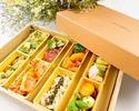 【タクシーデリバリー】HIRAMATSU BOX Dahlia