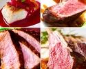 【ディナー】旨味コース メインのお肉が選べる看板コース