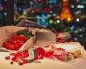 【ディナー】「プロポーズ×花束×東京タワーの見える個室」 乾杯グラスシャンパン付き 全7品