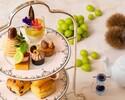 下午茶套餐-Shine Muscat & Marron-(2 小時 30 分鐘)