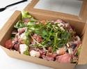 【テイクアウト】ローストビーフサラダ(お肉60g)