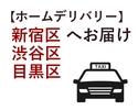 配達料金【お届け先:新宿区・渋谷区・目黒区】