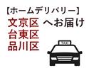 配達料金【お届け先:文京区・台東区・品川区】