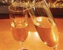 【週末ランチ】☆ワイン飲み放題付き☆ホリデーランチコース