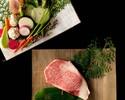 【1グラスシャンパン付】開業20周年記念ランチ~活魚介と銘柄黒毛和牛~
