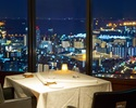 Window seat & glass of champagne present  NATURALLY (what the season suggest) Dinner course