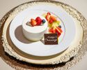 【CAKE】「ル・パン神戸北野」パティシエ特製 アニバーサリーケーキ