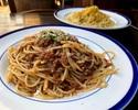 【テイクアウト】自家製ミートソーススパゲッティ