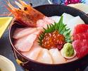 北の恵みと本まぐろの海鮮丼セット