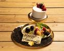 【TS】【ランチ】【アニバーサリー】【お誕生日に! ホールケーキ付プラン】乾杯酒+フォアグラ×牛フィレ肉を堪能