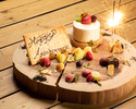 [TS] [Lunch] [Anniversary] [Women's Association x Birthday] Have a wonderful memory with your loved one with a special dessert on a log plate! !! Special course with 2 drinks