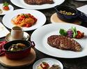 【9/1-11/30】お二人から楽しむディナープラン ショートコース(ディナー)