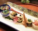 Chef's choice kaiseki course 20,000 yen
