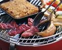 【Lunch】オータム Kids BBQ in Tokyo Marriott